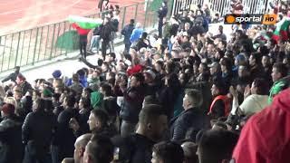Радост по трибуните след гола на Неделев