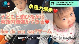 こんにちは!サユリです^ ^ 今日は、しょーのしん (3歳3ヶ月)あやの...