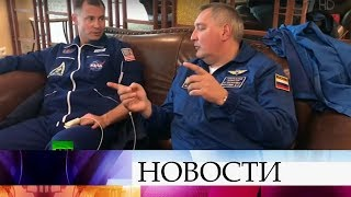 На космодроме Байконур произошла авария при запуске корабля «Союз МС-10».
