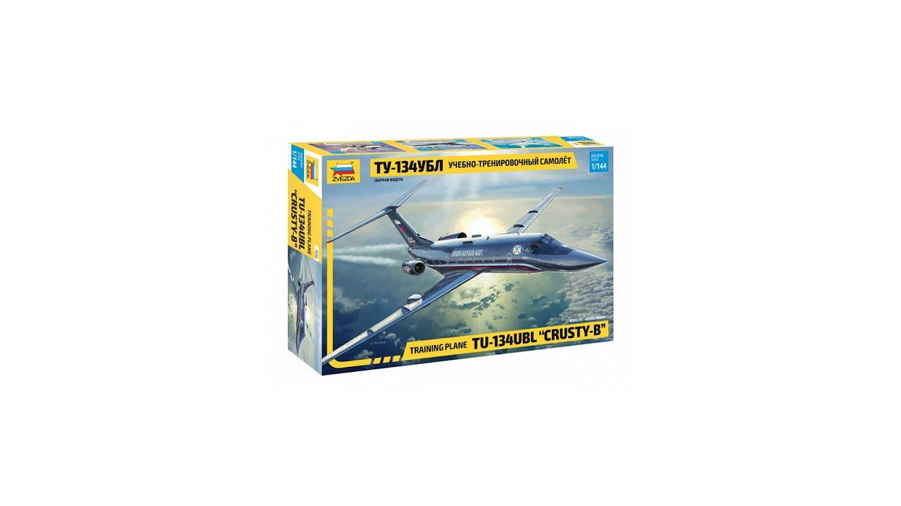 Учебно-тренировочный самолет Ту-134УБЛ от компании Звезда в масштабе 1:144