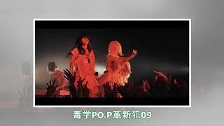 【ライブレポート】ROTTENGRAFFTYが初武道館ワンマンで全25曲熱演、映像...