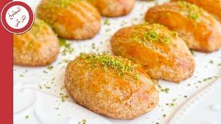 طريقة سهلة جدا بأقل المكونات لعمل حلوى تركية (رموش الست) مناسبة جدا للضيوف