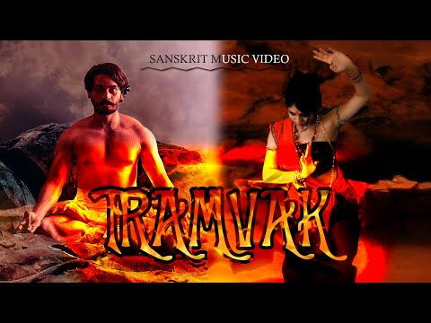 "World's First ( 1st ) Sanskrit Music Video ""TRAMVAK"""