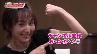 グラビアアイドルの浜田由梨さんをゲストにお呼びしてトークしておりま...