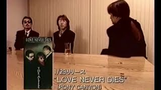 THE ALFEE - トーク ~ LOVE NEVER DIES (Music Clip)