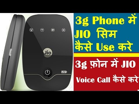 EarningBaba | How to use Jio 4G Sim in 3G Phone| How to make Jio 4g call in 3g Phone Jiofi2