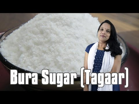 Bura Sugar (Tagaar) | How to make Dry Grainy Powdered Sugar