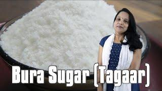 Download Video Bura Sugar (Tagaar) | How to make Dry Grainy Powdered Sugar MP3 3GP MP4