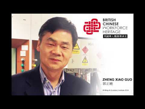 Science, Education: Zheng Xiao Guo (Audio Interview)