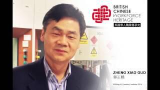 Science, Education: Zheng Xiao Guo (Audio Interview)