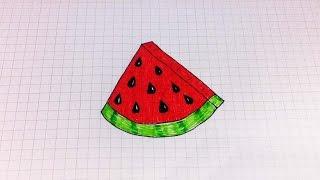 Простые рисунки #152 Рисуем арбуз =)(Группа вконтакте: http://vk.com/club56726443 Как нарисовать простой рисунок обычной ручкой за несколько минут. Спасиб..., 2014-11-25T20:25:02.000Z)