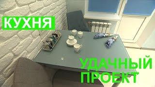 видео Удачный проект