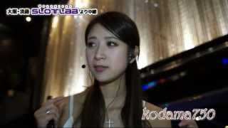 kodama750 #3 20121004 児玉菜々子 検索動画 27