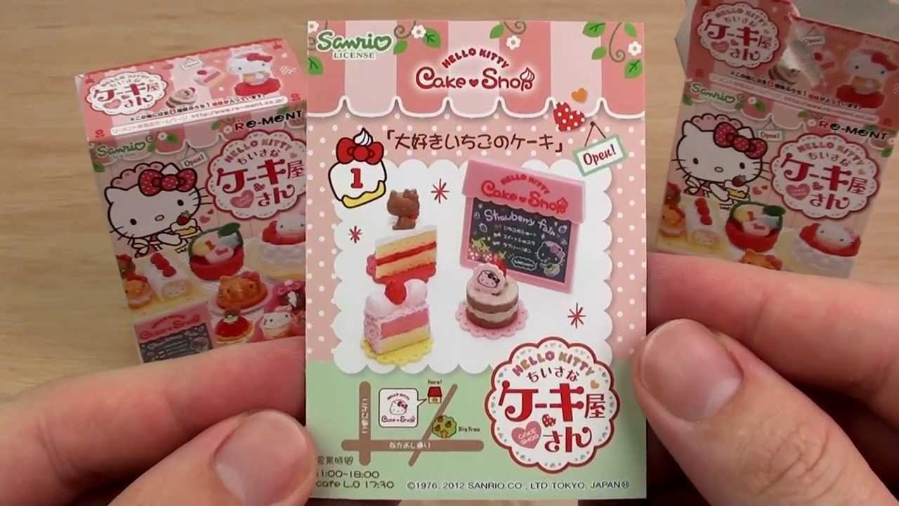 Re Ment Hello Kitty Cake Shop