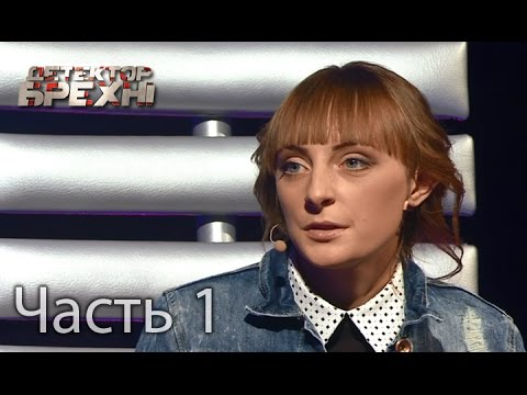 Анна Гончаренко –
