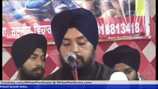 Bhai Mehtaab Singh Ji (Jalandhar Wale)  - 28Feb2016,Chander Vihar, New Delhi