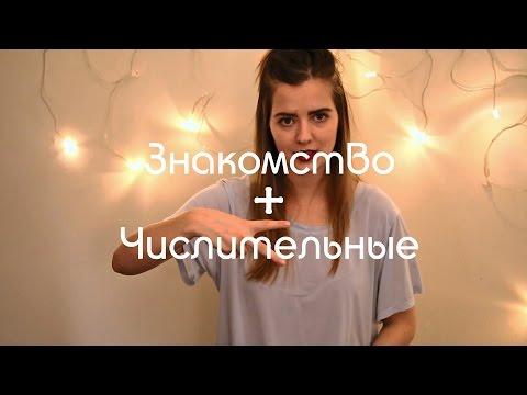 Правила грамматики русского языка