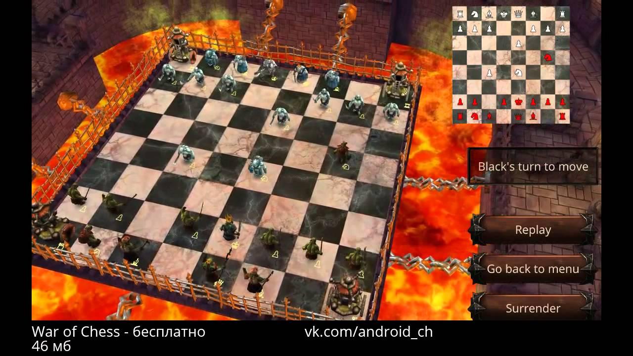 Реалистичный симулятор шахмат скачать игру