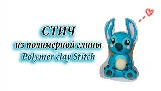Стич на десертную ложку ☆Полимерная глина☆ // Polymer clay- Stitch spoon!
