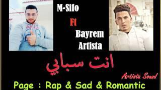 M Sifo feat Bayrem Artista -  انت سبابي