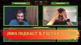 Павел Пучков: о ЛокоПодкасте, спортжуре, Локомотиве и важности общения.