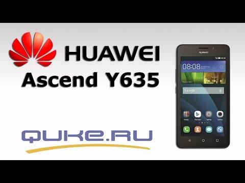 Обзор Huawei Ascend Y635 ◄ Quke.ru ►
