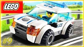 Мультик игра LEGO City 9 серия - Освобождение Моделюка #Мультфильмы для детей про МАШИНКИ Мультики