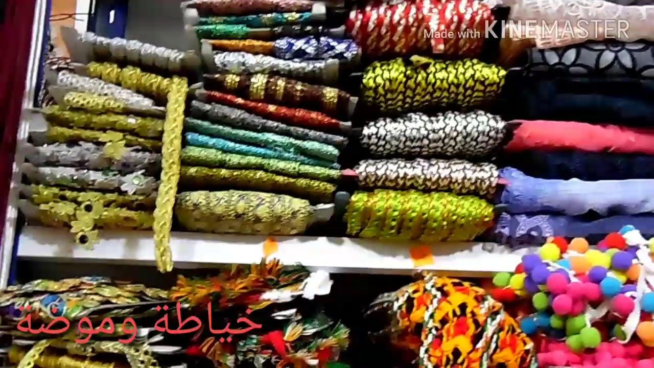 جولة في محل بيع لوازم خياطة تفضلو وشوفو رووووعة Youtube