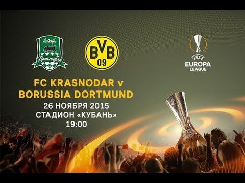 Краснодар - Боруссия [FIFA 16] Лига Европы 2015-16, Группа С