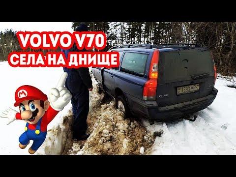 Машина застряла в грязи! Как вытащить из снега, если завязли в грязи?