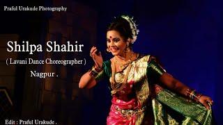 Kawadsa song, Nagpuri tadka Lawni Show, Shilpa Shahir