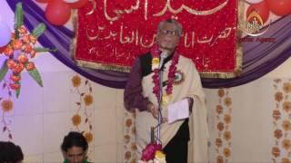 Yousuf Ishtiyaq l Jashn-e-Sayyad-e-Sajjad a.s. l Tilak Nagar, Urai l 2017-18
