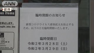 「エンタメ業界の市場4割消失の危機」ぴあが試算(20/03/30)