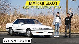 【GX81 マークII ツインターボ】エアコンスイッチが電動スライド!