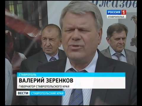 Юбилей Октябрьского района Ставрополя