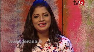 Ammai Mamai | 25th September 2017 Thumbnail