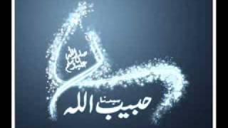 Jashn-e-Amad MEHFIL MARHABA YA SHEIKHANA