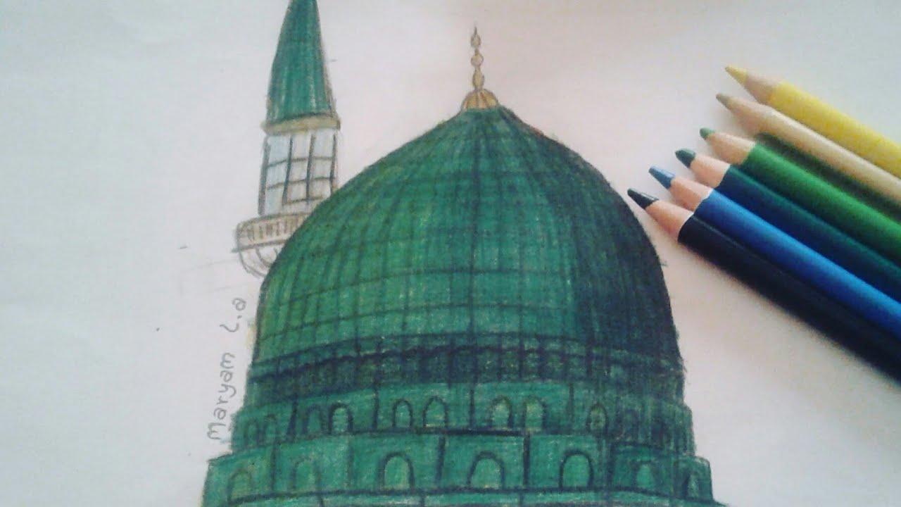 رسم المسجد النبوي الشريف Maryam L A Youtube