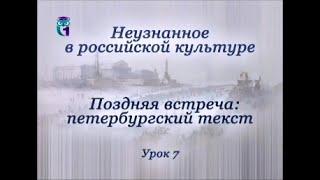 Урок 7. Русская модель: последнее предупреждение Александра Пушкина в