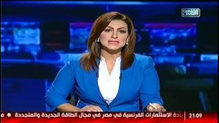 نشرة «المصري اليوم» الاثنين: قمة «السيسي - هولاند» تنتهي بـ30 اتفاقية اقتصادية   | المصري اليوم