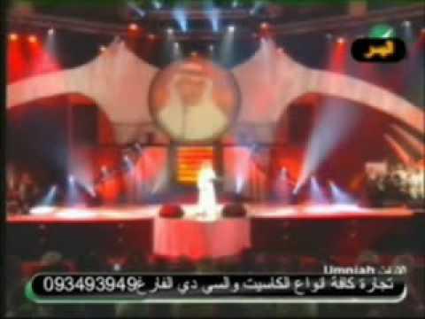 Mouhamad Abdo El Amakain Live