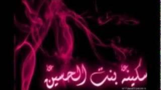 Noha Qaid - E- Tanhai Main Dum Ghuttnay Laga Hay Mera (Studio Rec 2012).wmv