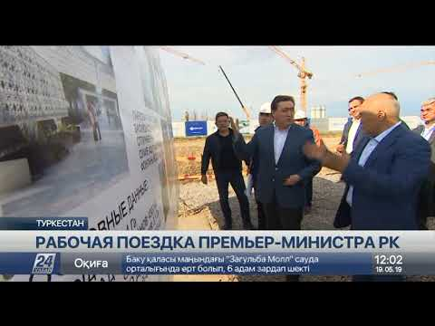 Дан старт строительству международного аэропорта в Туркестане