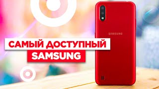 Новый гибкий смартфон от Xiaomi / Samsung Galaxy A01 Core - НОВЫЙ БЮДЖЕТНИК