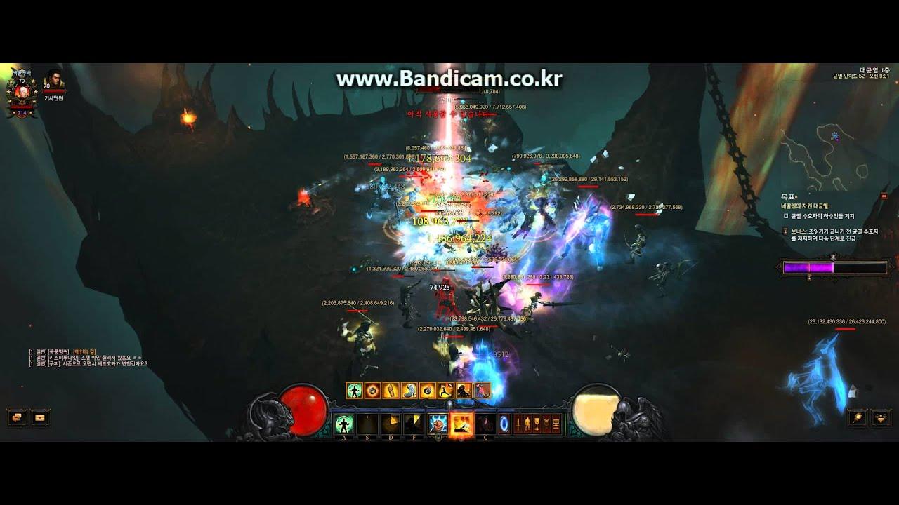 Diablo III 2015 03 21 일천수도52단 일반몹