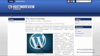 header.mp4(В видео уроке рассказывается как отредактировать файл Header.php., 2012-01-30T08:50:01.000Z)
