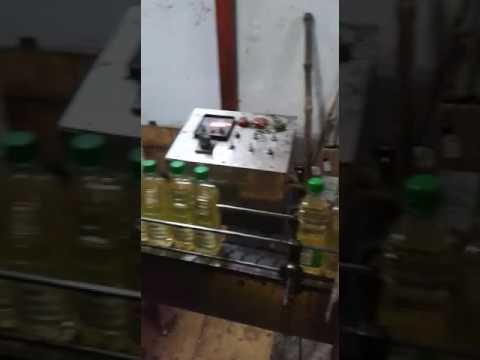 Mustard Oil Packing Machine 9583146761
