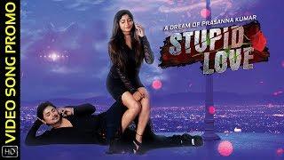 Kichhi Kichhi Asha | Stupid Love | Song Promo | Odia Album | Mukesh | Swati