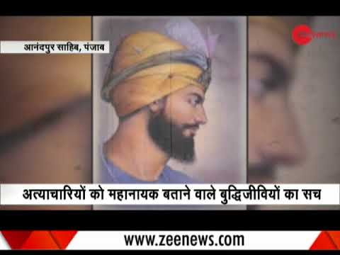 Watch the story of one of the biggest sacrifices of Indian history