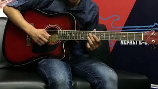 Flirty Maya- Guitar Lesson
